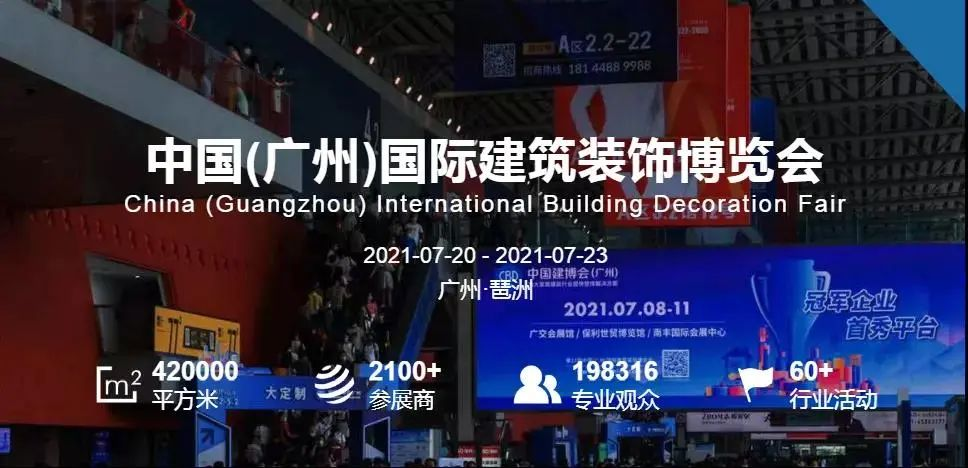 展示智能家居新方向 邦克廚衛亮相第23屆廣州建博會